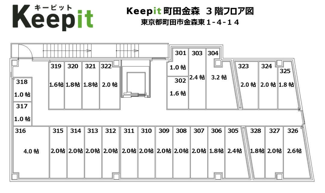 町田金森3階.jpg