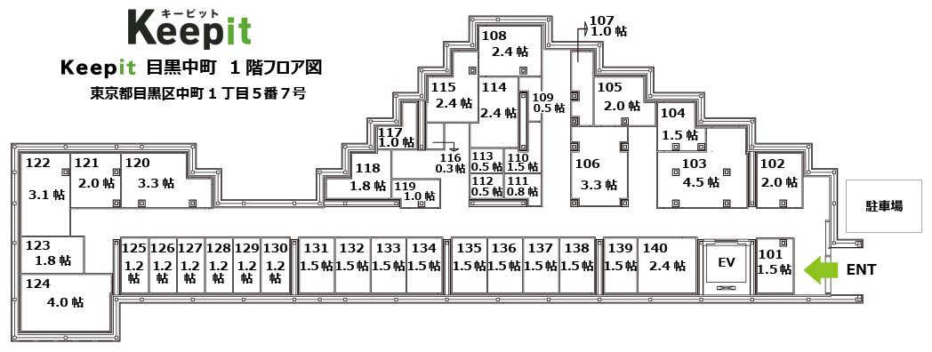 目黒中町1階.jpg