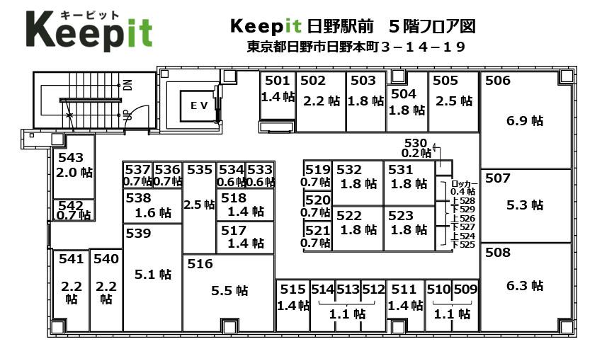 日野駅前5階.jpg