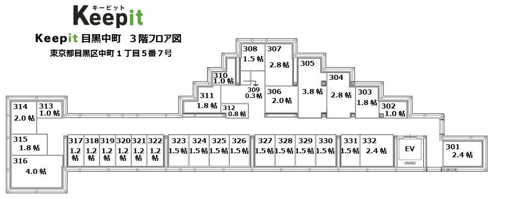 目黒中町3階.jpg