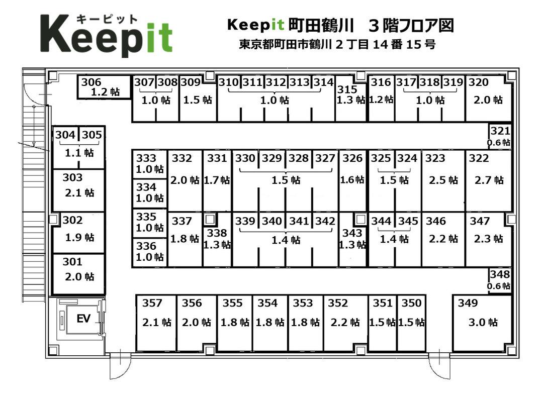 町田鶴川3階.jpg