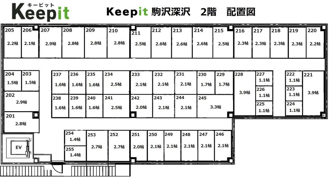 駒沢深沢2階.jpg