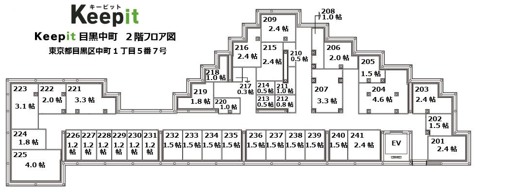 目黒中町2階.jpg