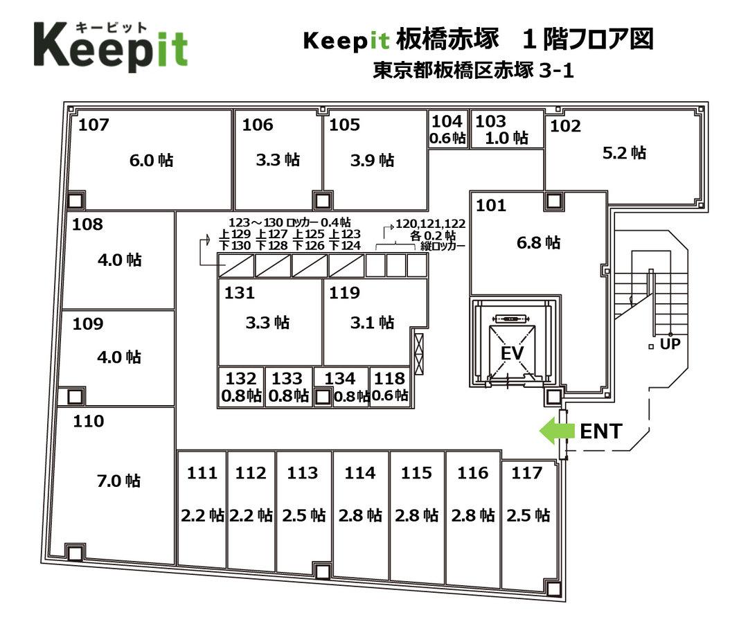 板橋赤塚1階.jpg