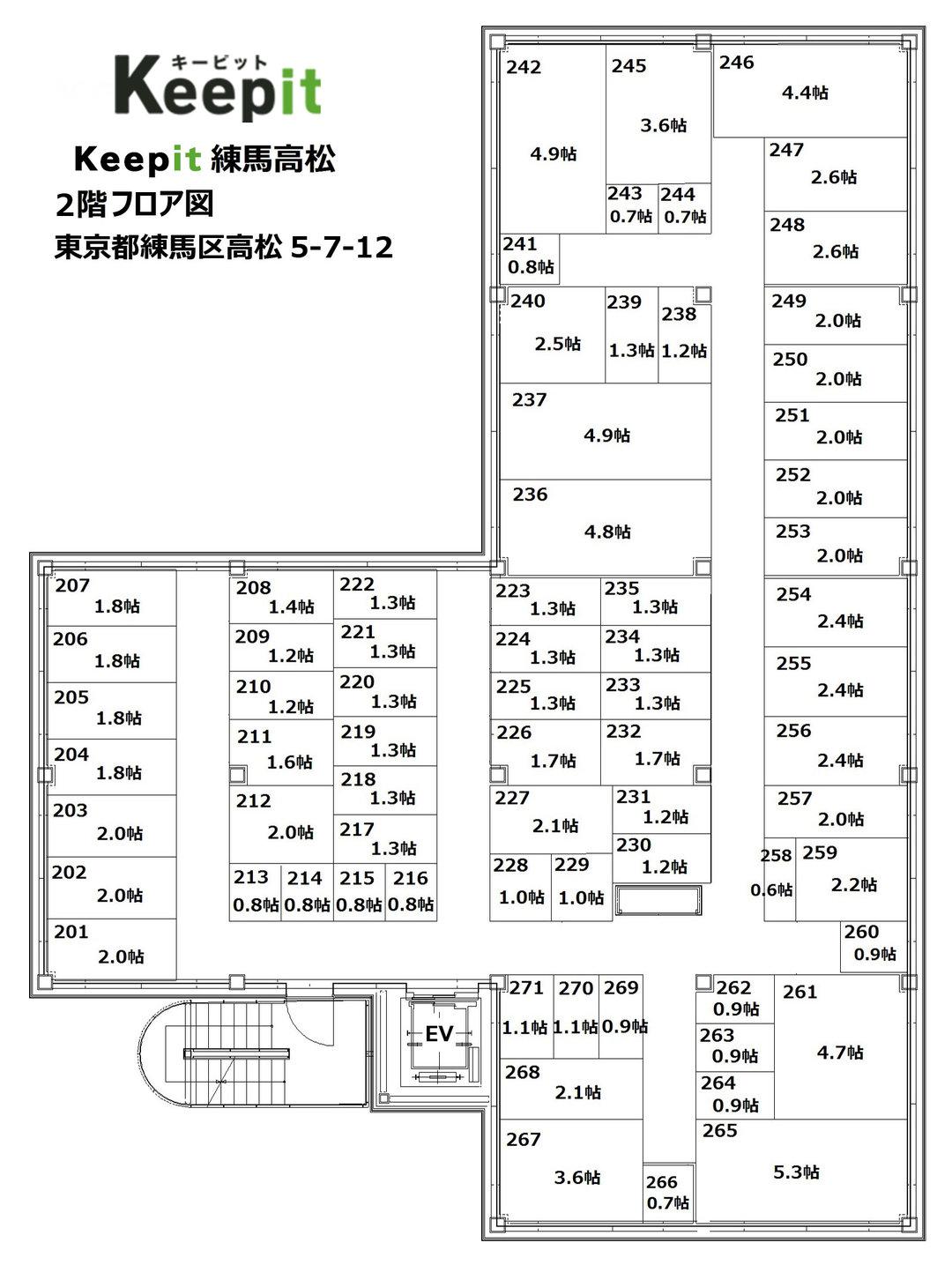 練馬高松2階.jpg