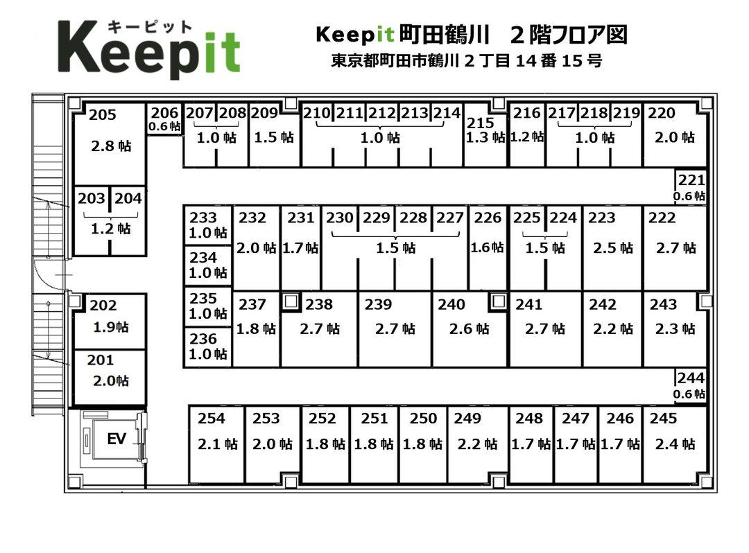 町田鶴川2階.jpg