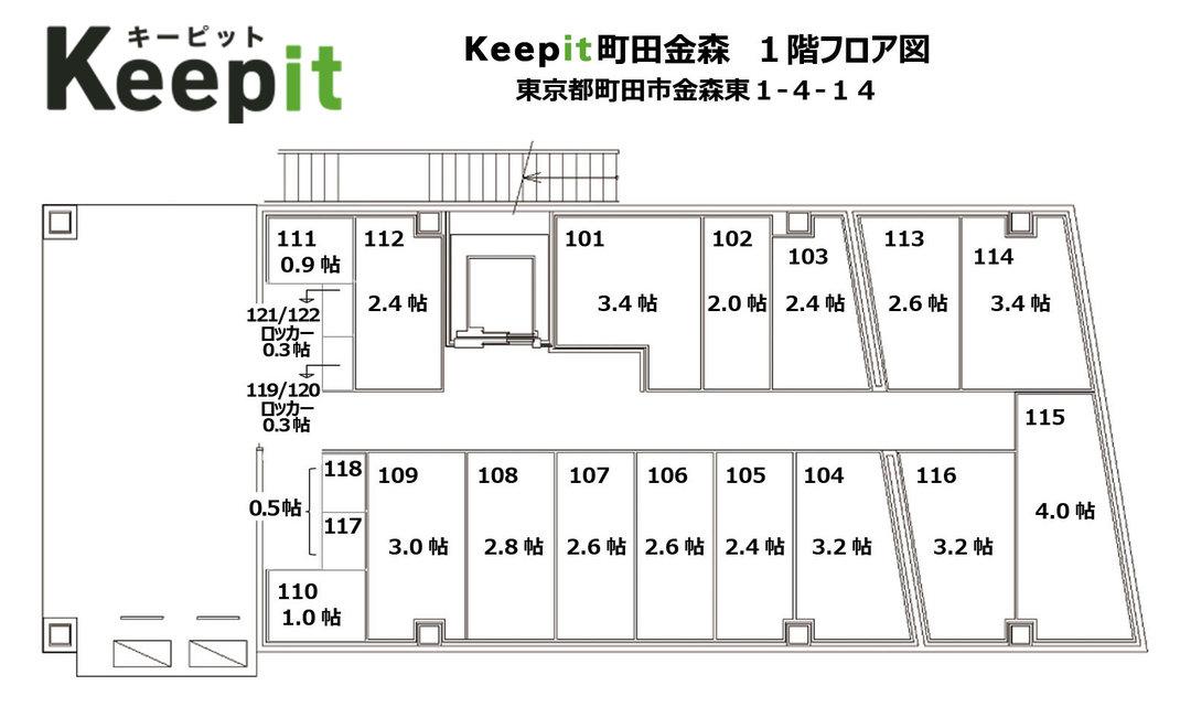 町田金森1階.jpg