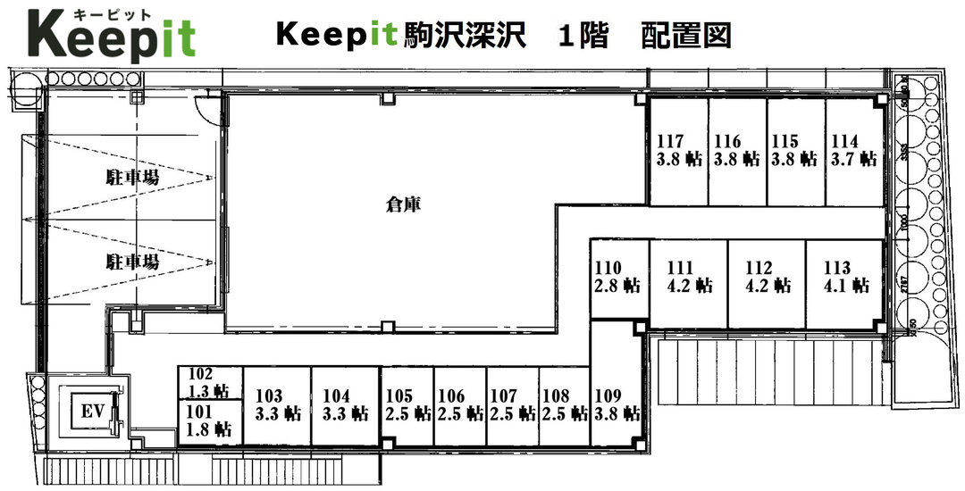駒沢深沢1階.jpg