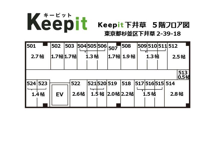 下井草5階.jpg