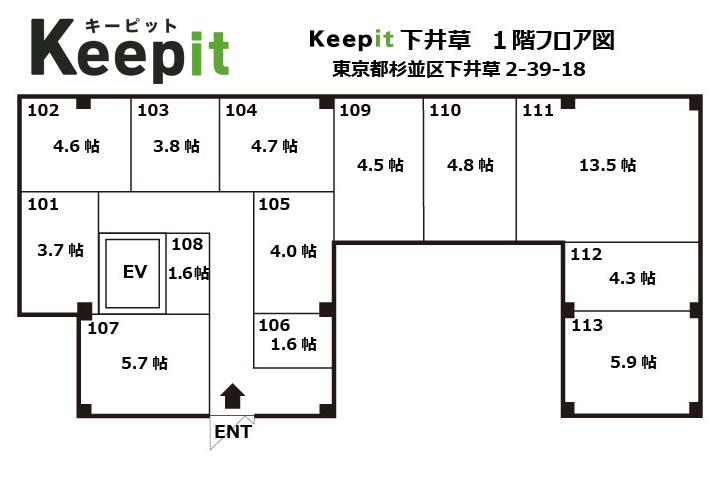 下井草1階.jpg