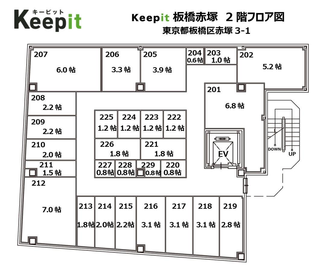 板橋赤塚2階.jpg