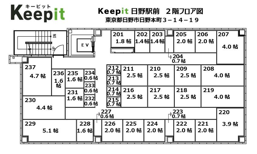 日野駅前2階.jpg