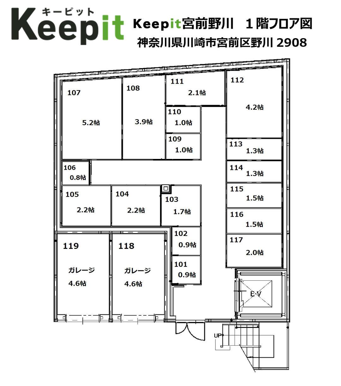 宮前野川1階.jpg