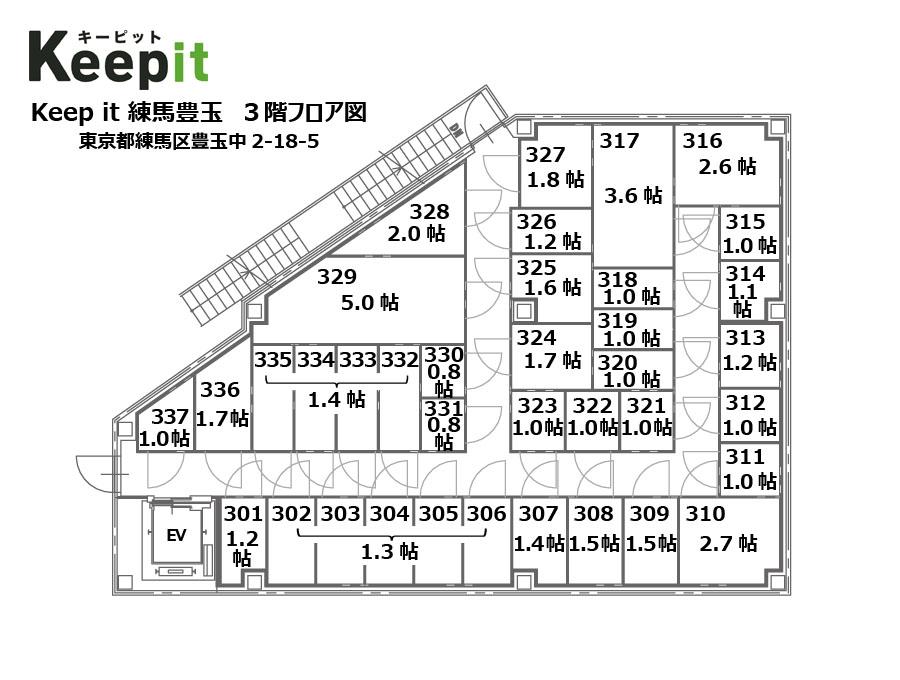 練馬豊玉3階_変更.jpg