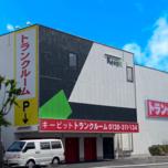 KP中村橋外観00.png