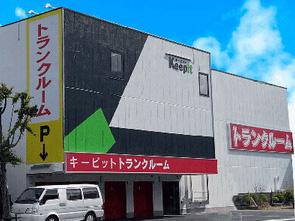 中村橋HP用.jpg