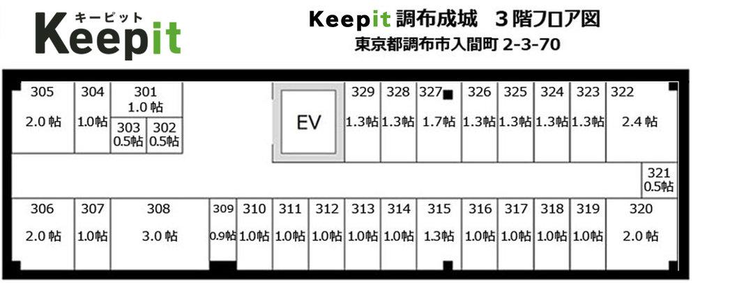 調布成城3階_final2.jpg