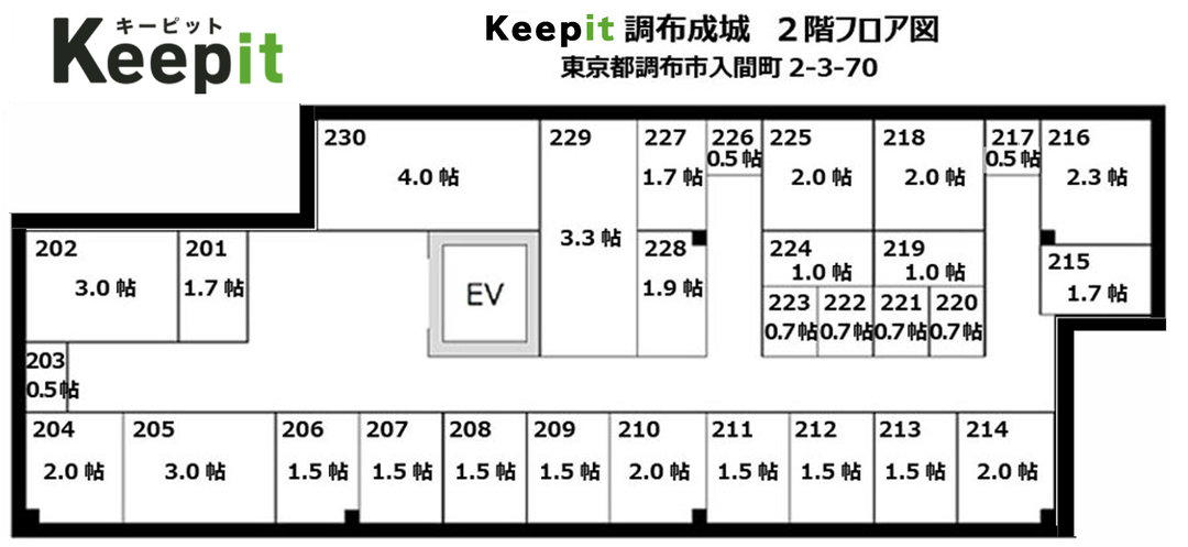 調布成城2階_final2.jpg